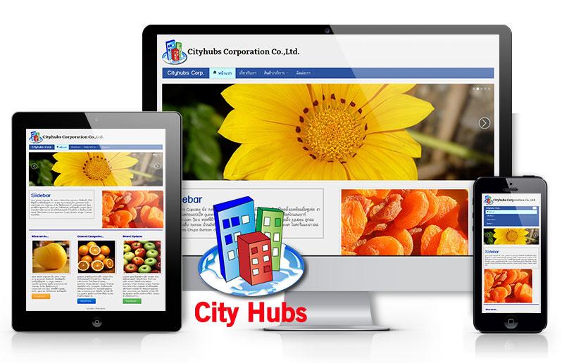 อบรม Bootstrap Responsive Web Design cityhubs