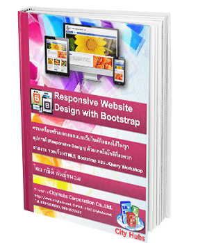 responsive cover